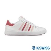 K-SWISS Pershing Court Light時尚運動鞋-女-白/粉紅
