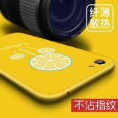 oppoa59s手機殼女款潮a57超薄a77全包oppor11卡通個性男r9s磨砂