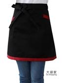 圍裙 服務員半身男女短款半截小西餐廳咖啡廳半腰廚師定製 多色