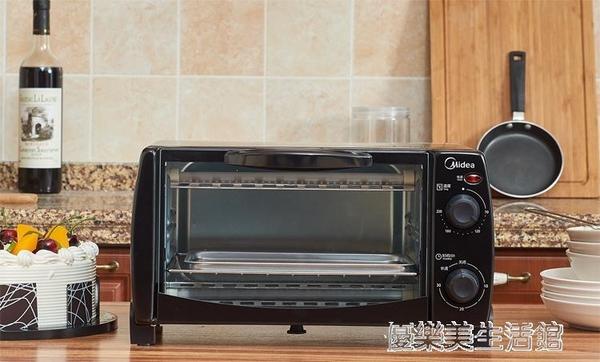 T1-L101B/108B多功能電烤箱家用烘焙小烤箱 YDL