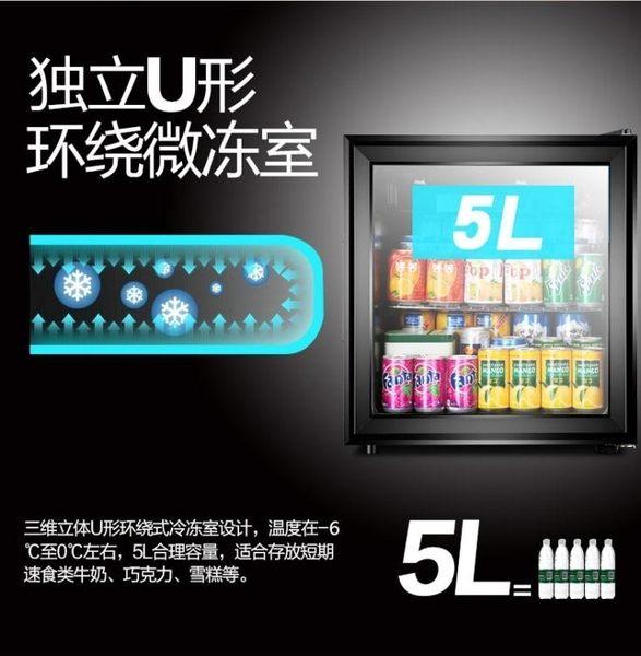 紅酒櫃 AUX/奧克斯 JC-50 L升家用迷你單門歐式酒櫃 冷櫃冰吧冷藏櫃玻璃 莎瓦迪卡