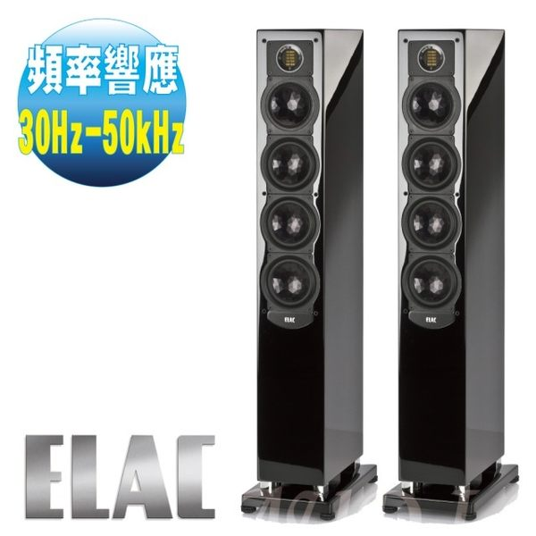 經典數位~德國知名大廠【ELAC】FS 248 Black Edition 落地型喇叭 / 對