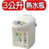 《無贈品》Panasonic國際牌【NC-BG3001】3公升微電腦熱水瓶 優質家電