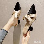 穆勒鞋毛毛拖鞋女外穿新款秋冬季百搭韓版高跟包頭半拖鞋 zm11858『男人範』