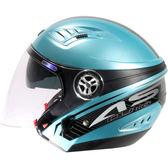 【東門城】ASTONE DJ10C OO12 (藍灰) 半罩式安全帽 可變式安全帽(面具另購)