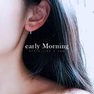 early Morning - 925純銀 長棍棒線條耳環 中性 防過敏 韓版【CHF017】