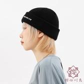 針織棉男女日系棉帽冷帽子毛線帽保暖防寒帽【櫻田川島】