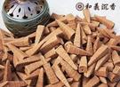 香塔【和義沉香】《編號C04》台灣梢楠香塔 手工香塔 梢楠香塔  一斤裝