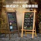 井字復古做舊支架式小黑板 招聘開業餐廳店鋪菜單上新立式廣告板