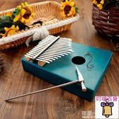 卡林巴17音全單板卡靈巴手撥琴手指琴初學者卡琳巴kalimba拇指琴 叮噹百貨