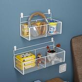 宿舍掛籃收納墻上墻壁掛墻置簡約收納物架【聚寶屋】