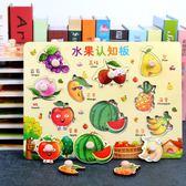 兒童拼圖 兒童手抓板拼圖1-2-3歲6蒙氏早教益智女寶寶智力開發拼板玩具男孩 米蘭街頭