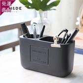 筆筒 創意時尚可愛收納盒韓國辦公室小清新北歐桌面擺件女學生