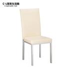 【 C . L 居家生活館 】Y773-13 華麗餐椅(米白/烤銀)