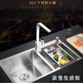 水槽 304不銹鋼加厚手工水槽雙槽套餐廚房洗菜盆洗碗池臺上臺下盆 CP4454【歐爸生活館】