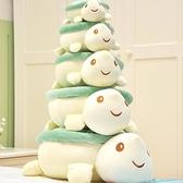 可愛烏龜抱枕公仔可愛毛絨玩具午睡枕頭拋灑玩偶【聚可愛】