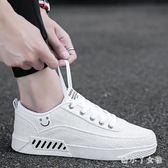 夏季帆布鞋男鞋子潮流透氣亞麻布鞋休閒鞋百搭潮鞋 XW1398【潘小丫女鞋】