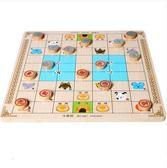 五子棋學生飛行棋斗獸棋 跳棋游戲棋多功能棋類