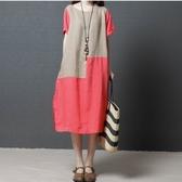 漂亮小媽咪 短袖棉麻洋裝 【D8753】 文藝 簡約 短袖 超薄 撞色 棉麻 中大尺碼 連身裙 寬鬆 孕婦裝