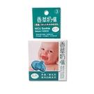 PHILIPS 飛利浦 懷孕週數>34週早產/新生兒專用奶嘴(天然)(3號 NICU Soothie)[衛立兒生活館]