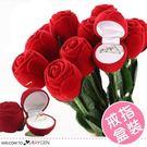歐式求婚絨面玫瑰花造型首飾盒 戒指盒