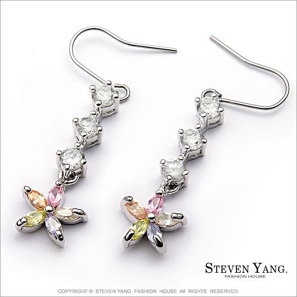 耳環 正白K飾「花花世界」耳勾式 鋯石 時尚名媛 一對價格