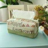 紙巾盒  原創高檔可愛綠色日式紙巾盒卡通抽紙盒韓式客廳紙巾套創意  瑪奇哈朵