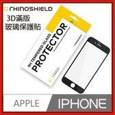 【犀牛盾】iPhone玻璃保護貼 E33 iPhone X/XS i6/i6+Plus/i7/i7+/i8/i8+ 9H 4D全包覆玻璃保護貼黑/白