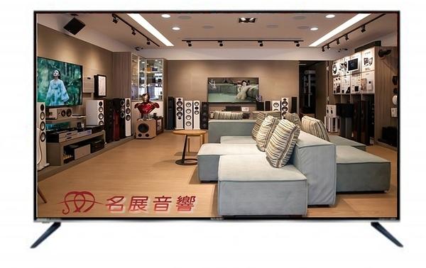 《名展影音》SHARP 夏普 4T-C70CJ1T 70吋日本原裝面板 4K Android TV 電視(直下式 LED)