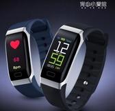 智慧手環智慧手環星萊特R3運動計步測多功能健康手錶彩屏計步器  育心小館
