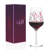 德國 RITZENHOFF RED 紅酒杯(共4款)花瓶