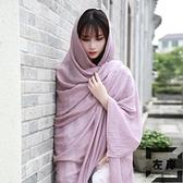 棉麻紗巾女素色夏季薄款防曬披肩海邊沙灘巾【左岸男裝】