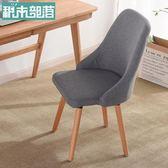 積木部落 靠背椅子北歐家用成人書桌椅簡約創意凳子餐廳實木餐椅zg【全館限時88折優惠】