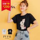 PUFII-上衣 立體蝴蝶結花朵兔子上衣-0523 現+預 春【CP16733】