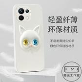 趙露思同款小米11手機殼新款全包鏡頭小米11Pro女款【輕派工作室】