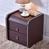 床頭櫃 皮質床頭櫃簡約現代帶鎖歐式軟包迷你臥室實木色儲物收納小櫃整裝 童趣屋