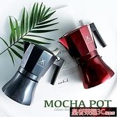 摩卡壺 遠岸摩卡壺雙閥門意式濃香煮咖啡機家用小型電爐火手沖滴漏咖啡壺YTL