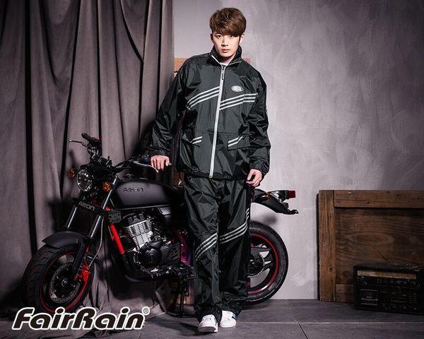 [中壢安信] 新幹線 第二代 時尚 風雨衣 兩件式 雨衣 冷銳黑