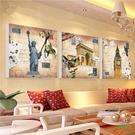 【優樂】無框畫裝飾畫歐式三聯世界著名建筑客廳沙發背景壁畫