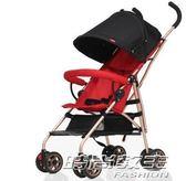 嬰兒推車 安兒適超輕便攜可坐可躺折疊避震手推車傘車寶寶兒童推車YYP      時尚教主