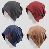 月子帽 睡帽男女薄款包頭帽春夏睡眠防風韓黛儷頭巾帽月子產婦套頭針織帽 城市科技