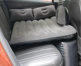 兒童車載充氣床墊轎車SUV后排用旅行床自駕游汽車用品創意車震床 熊貓本