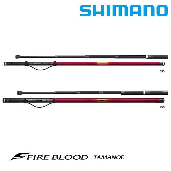 漁拓釣具 SHIMANO 19 FIRE BLOOD 750 [磯玉柄]