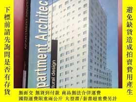 二手書博民逛書店(Architecture罕見Design) Apartment