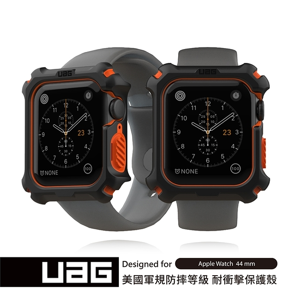UAG Apple Watch 44mm 耐衝擊保護殼-黑/橘