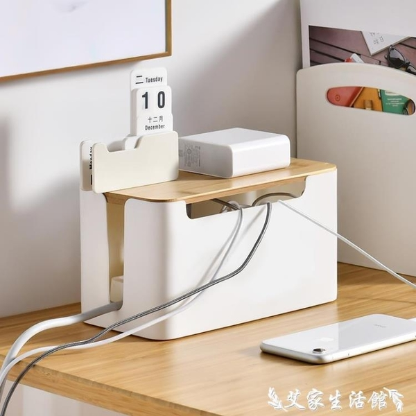 捲線器 數據線收納盒插線板充電器插座電源插排理線神器桌面整理電線遮擋 艾家