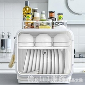碗櫃 廚房碗架台面家用碗櫃瀝水架塑料碗筷收納盒餐具裝碗碟收納箱帶蓋 俏girl
