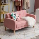 粉色服裝店沙發雙人三人美甲店沙發美容店小戶型出租房店鋪沙發 樂活生活館