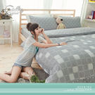 YuDo優多【微甜星點-輕格】超細纖維棉雙人薄被套床包四件組-台灣製造