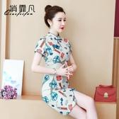 限時特價 旗袍式改良版連衣裙短款女裝夏裝年新款夏天雪紡矮小個子裙子